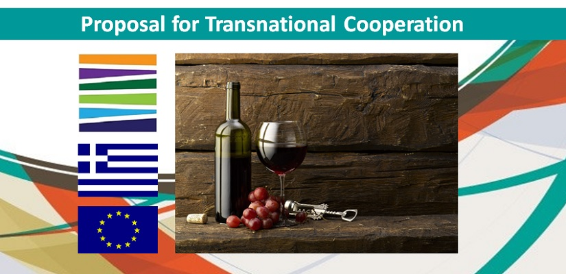 Proposal for Transnational Cooperation under the Local Program CLLD 2014 -2020: Eastern Peloponnese. Biosphere reserve and Business Innovation  Zones